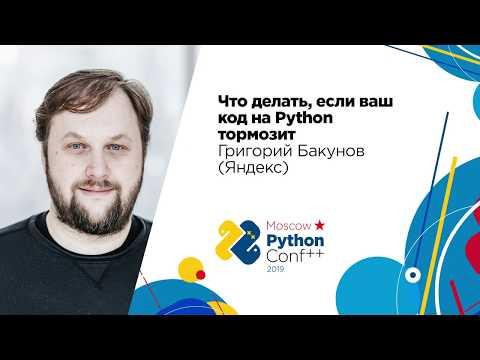 Лучшие IT-выступления 2019 по версии Tproger: Python