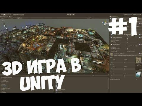 Creating 3D game in Unity | #Tutorial 1