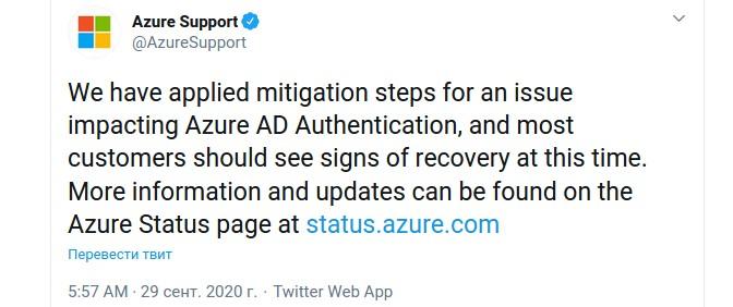Причина масштабного сбоя облака Microsoft 365 определена — единой точкой отказа стала Azure Active Directory