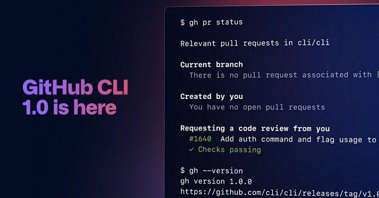 Состоялся релиз консольной утилиты GitHub CLI 1.0