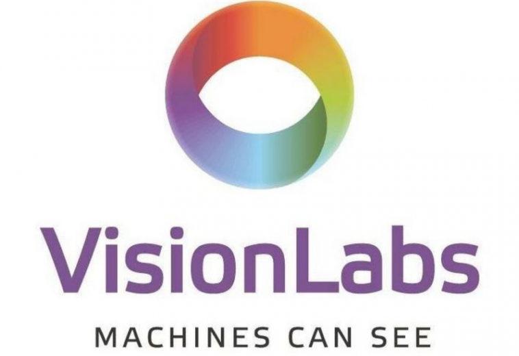 Банки Казахстана начали работать с биометрической системой VisionLabs