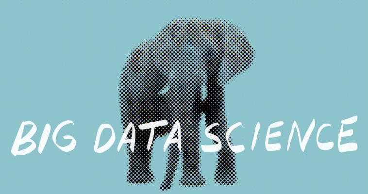 Data Science и Big Data: сходства и различия