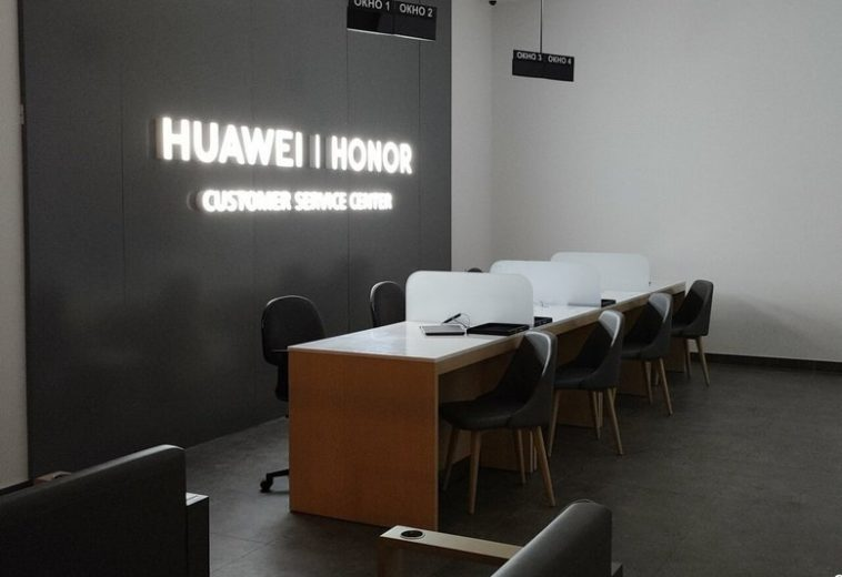Huawei задумалась о продаже Honor
