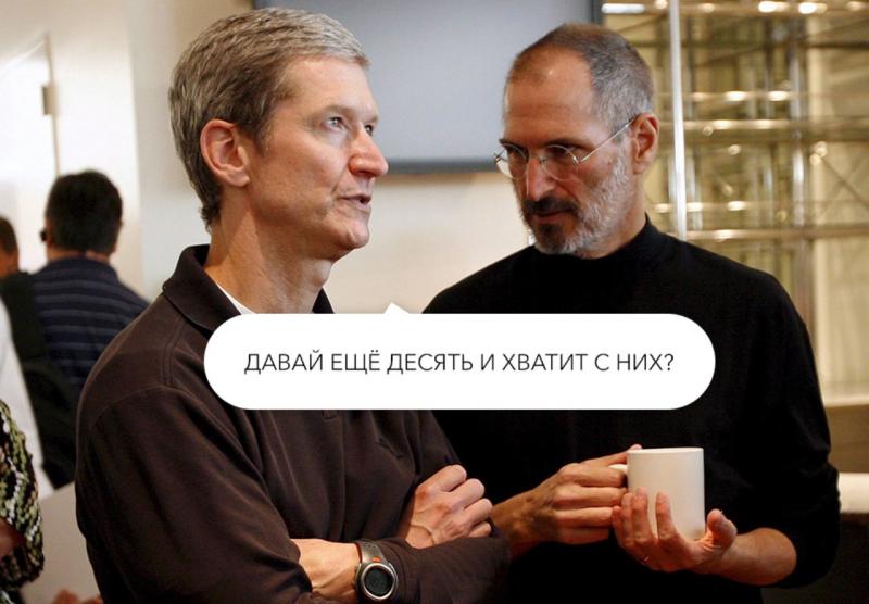kak nachinajushhemu ios razrabotchiku uspeshno projti sobesedovanie 2150505 - Как начинающему iOS-разработчику успешно пройти собеседование
