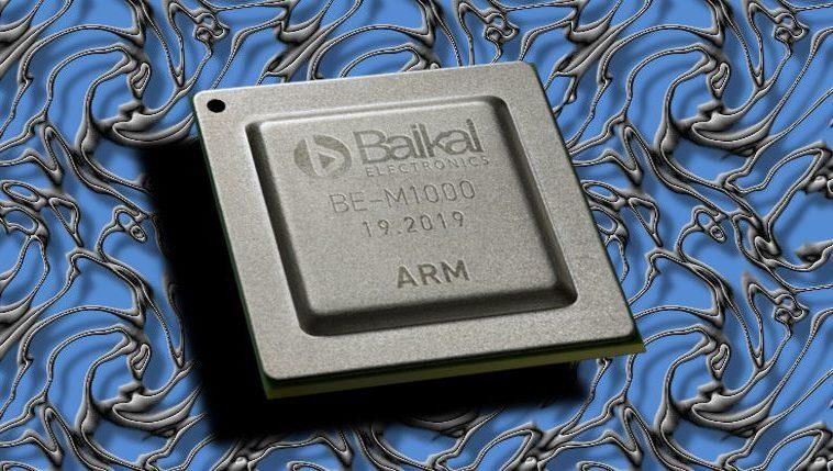 Микропроцессор «Байкал-М» официально получил статус интегральной схемы отечественного производства