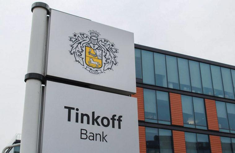 МТС с помощью Сбербанка может увести «Тинькофф Банк» у «Яндекса»
