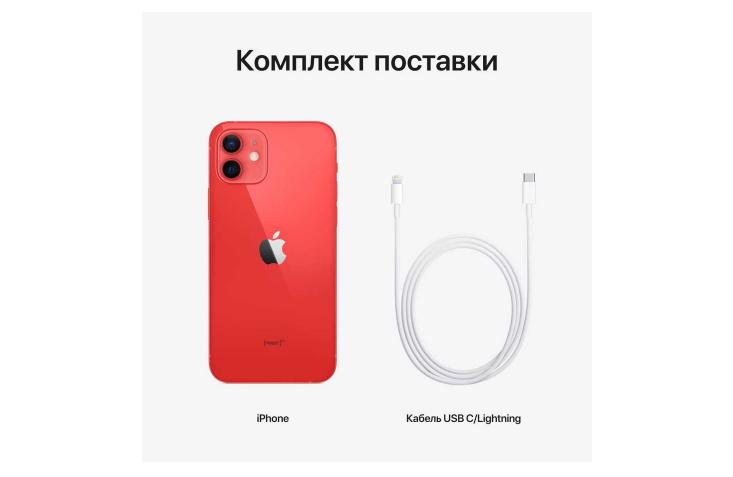 Россиянин обратится в Роспотребнадзор из-за продажи iPhone без зарядных устройств