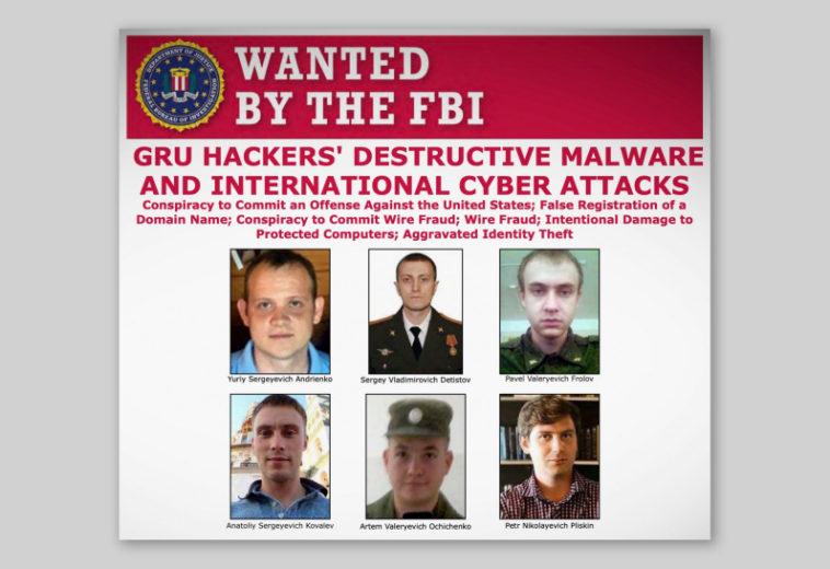 Шести россиянам предъявлены обвинения в атаках с использованием вируса NotPetya