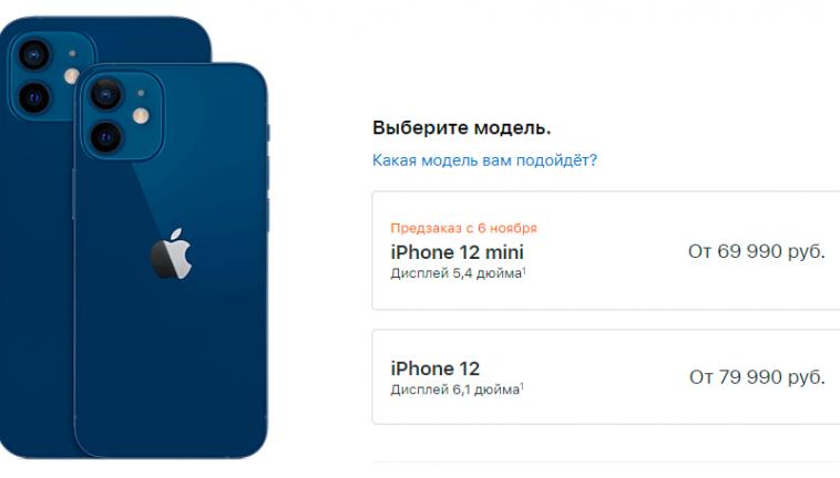 В App Store доллар подорожал до 100 рублей