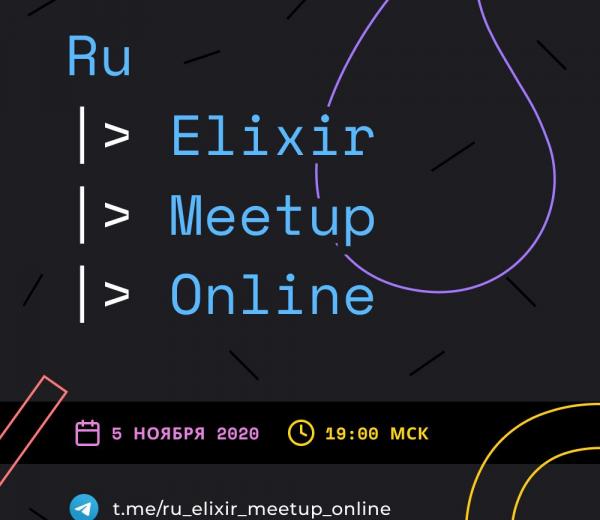 Исследование экосистемы Elixir в СНГ 2020 и анонс очередного Elixir Meetup Online