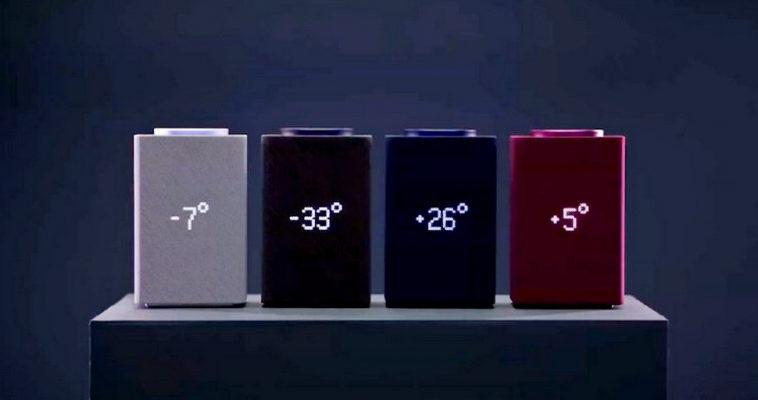 Яндекс представил новую «Станцию Макс» с LED-экраном