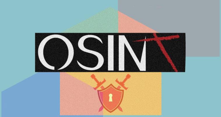 Навыки OSINT(интернет-разведки) в кибербезопасности