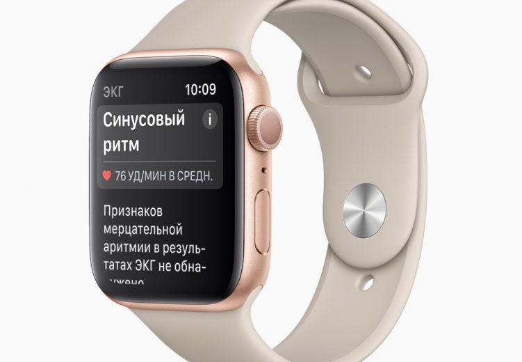 Приложение «ЭКГ» и уведомления о нерегулярном сердечном ритме станут доступны на Apple Watch в России