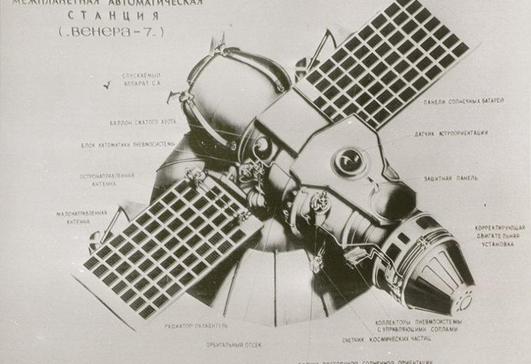 К 50-летию первой посадки на Венеру Роскосмос рассекретил часть документов