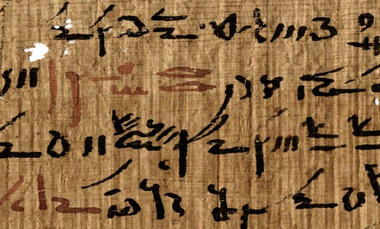 В египетских папирусах нашли технологию изготовления чернил со свинцом — считалось, что её изобрели в Европе в XV веке