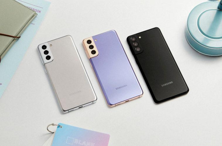 Samsung Galaxy S21 будут поставляться без зарядника, но по более низкой цене. Основные характеристики