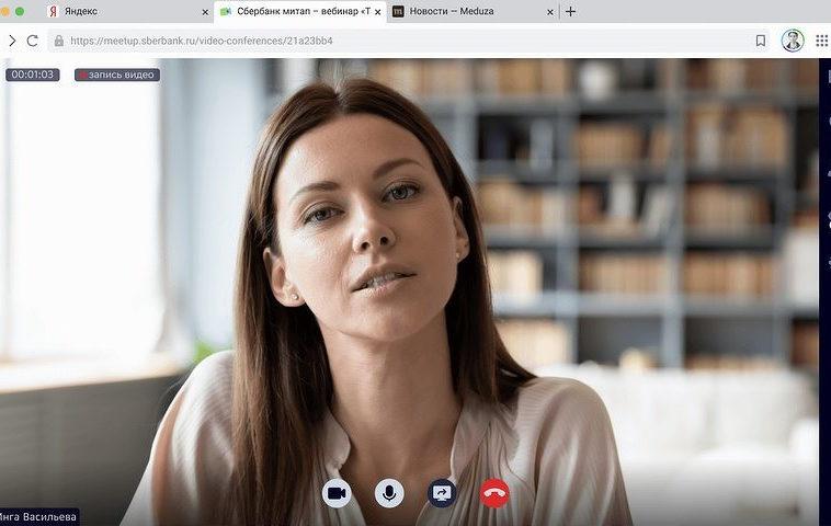 Сбербанк создал сервис видеозвонков «СберМитап»