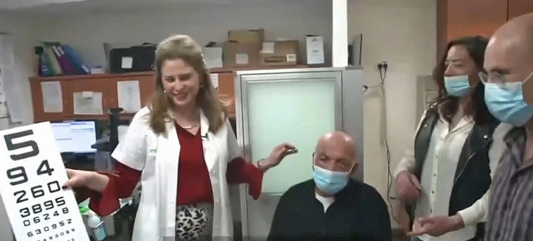 Слепому пациенту удалось восстановить зрение после имплантации искусственной роговицы