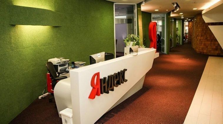 Яндекс объявил финансовые результаты за 2020 год