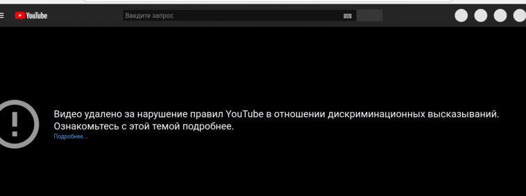 Роскомнадзор потребовал вернуть доступ к видео колумниста на YouTube