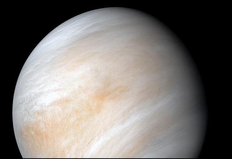 Судя по кратеру на Венере, вулканической активности там давно нет