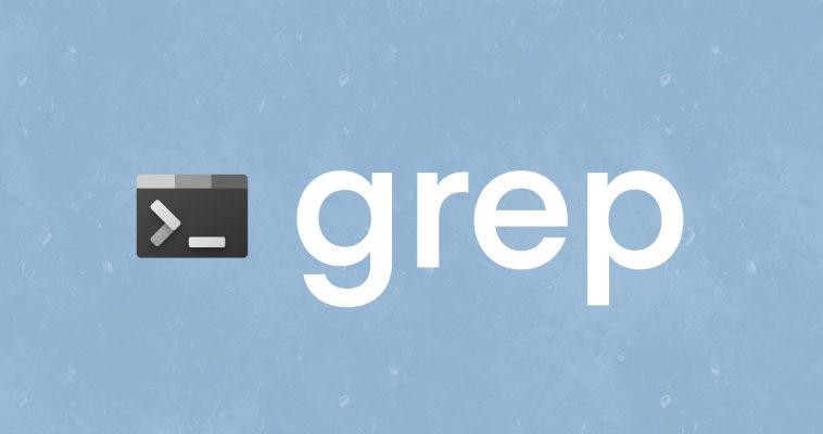 16 опций grep, которые помогут вам в реальном мире