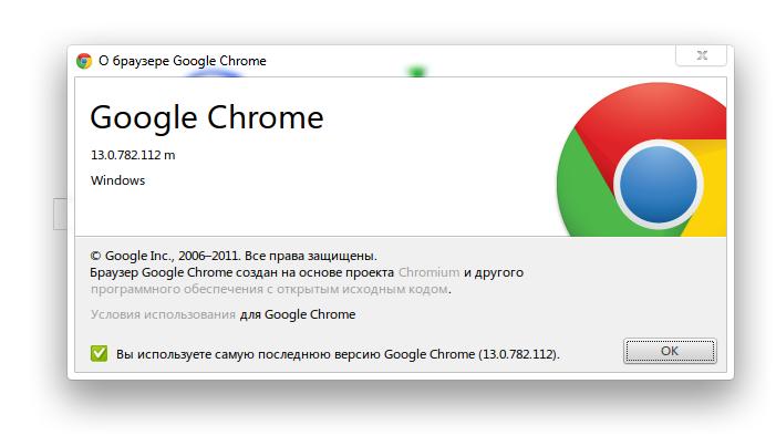 Google ускорит цикл выхода версий Chrome