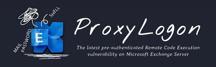 Microsoft опубликовала скрипт для проверки серверов Exchange на уязвимость ProxyLogon