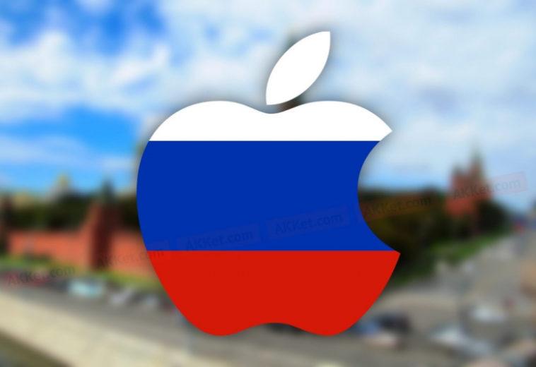 Минцифры: Apple согласилась предустанавливать российский софт на своих устройствах
