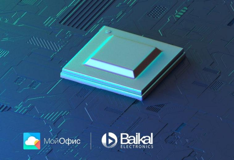 МойОфис представил первый российский офисный пакет для платформы Baikal-M