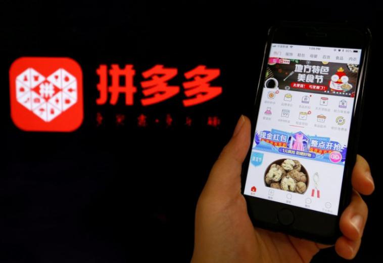Pinduoduo стал крупнейшим маркетплейсом Китая, его основателя вынудили покинуть компанию
