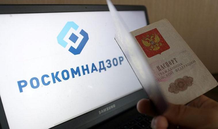 Роскомнадзор хочет запрашивать у новых пользователей соцсетей и мессенджеров номер паспорта, адрес, телефон и почту