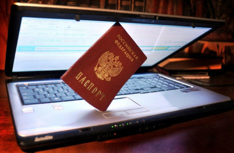 Роскомнадзор: введение в России обязательной системы регистрации в социальных сетях по паспорту не планируется