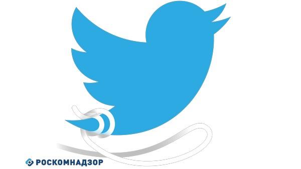 Роскомнадзор заявил, что пока не дождался реакции Twitter на замедление трафика