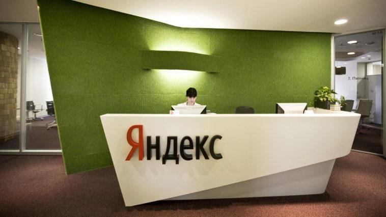 СМИ: «Яндекс» покупает банк у гендиректора «Связного»