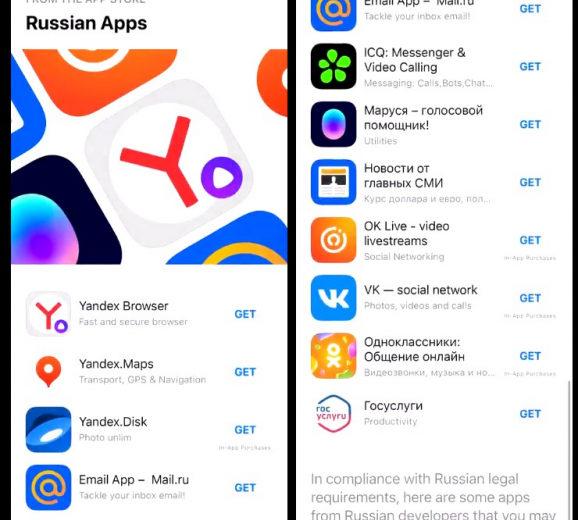 Apple добавила в App Store рекомендуемые для установки российские приложения и предлагает их ставить на новые iPhone