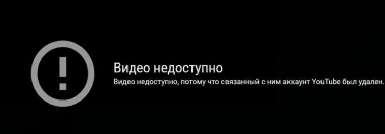 «Царьград» объявил о победе над Google в суде из-за аккаунта на YouTube
