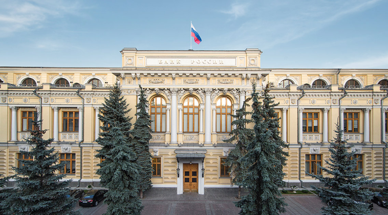 ЦБ рассказал, как будет регулировать экосистемы «Яндекса», «Сбера» и Mail.ru