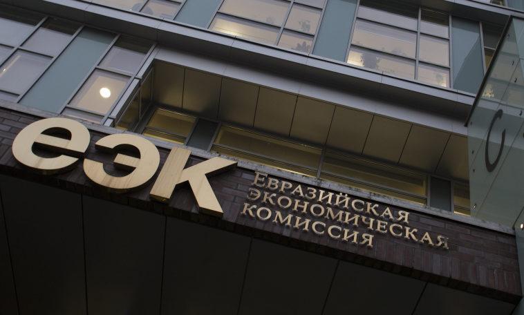 Евразийский экономический союз ищет нарушения конкуренции в поисковой выдаче
