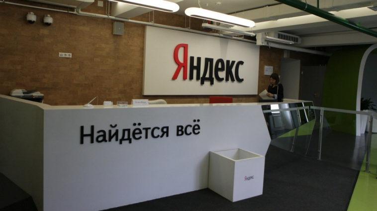 ФАС возбудила дело в отношении «Яндекса»
