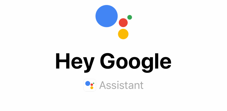 Google тестирует активацию голосового помощника без кодовой фразы