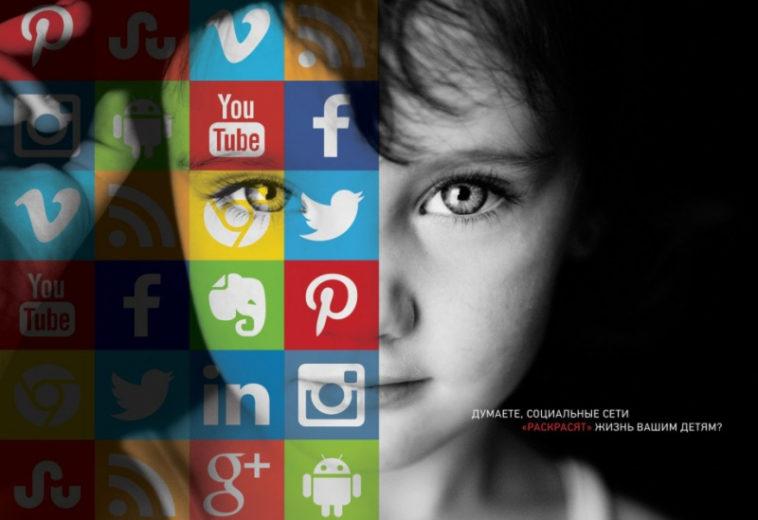 Госдума приняла закон о социальной рекламе в Интернете