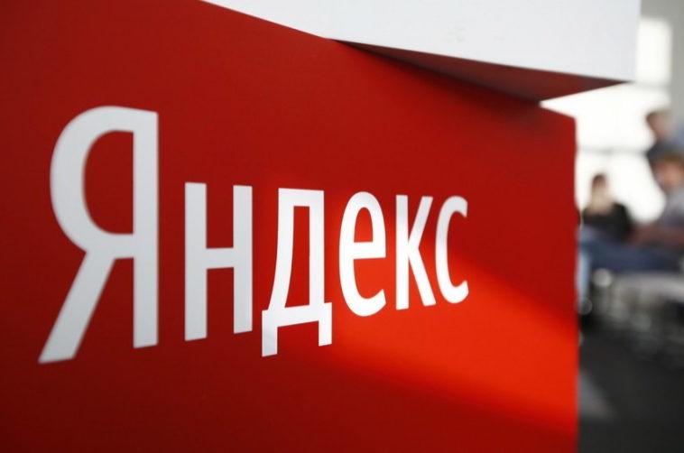 Яндекс и НИУ ВШЭ в Санкт-Петербурге открывают Лабораторию естественного языка