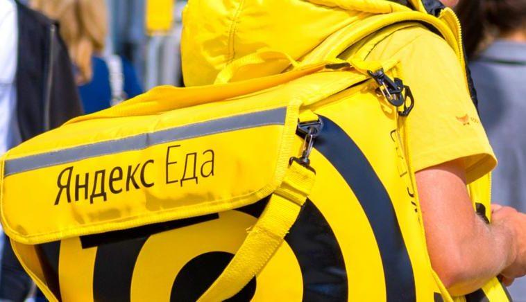 «Яндекс» купил сервис электронных чаевых «Чаевые просто»