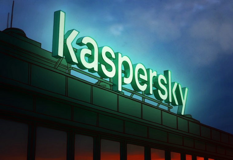 «Лаборатория Касперского» заявила об обнаружении нового зловреда ЦРУ