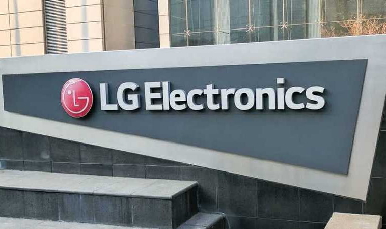 LG Electronics откажется от выпуска смартфонов