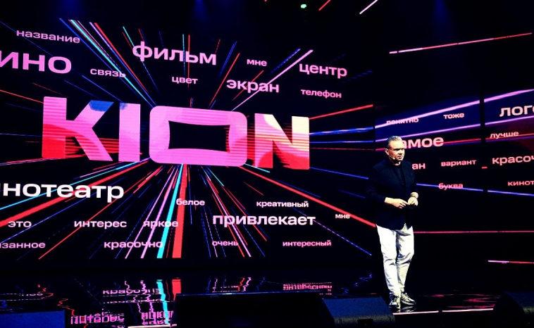 МТС вложила в запуск своего онлайн-кинотеатра 2 млрд рублей