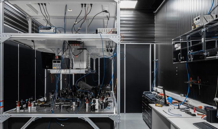 «Национальная квантовая лаборатория» сообщила о создании прототипа квантового компьютера