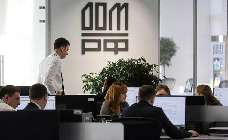 Произошла крупная утечка данных пользователей, которые подавали запрос на кредит в банк «Дом.РФ»