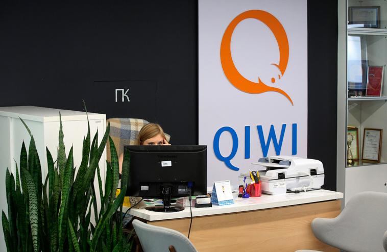 Qiwi предупредила инвесторов о риске санкций от ЦБ